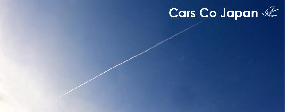 買取のご相談は是非072-668-6631当社Cars Co Japanへお電話ください。