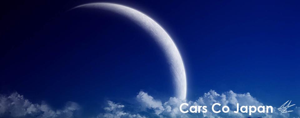 Cars Co Japanへお問い合わせ